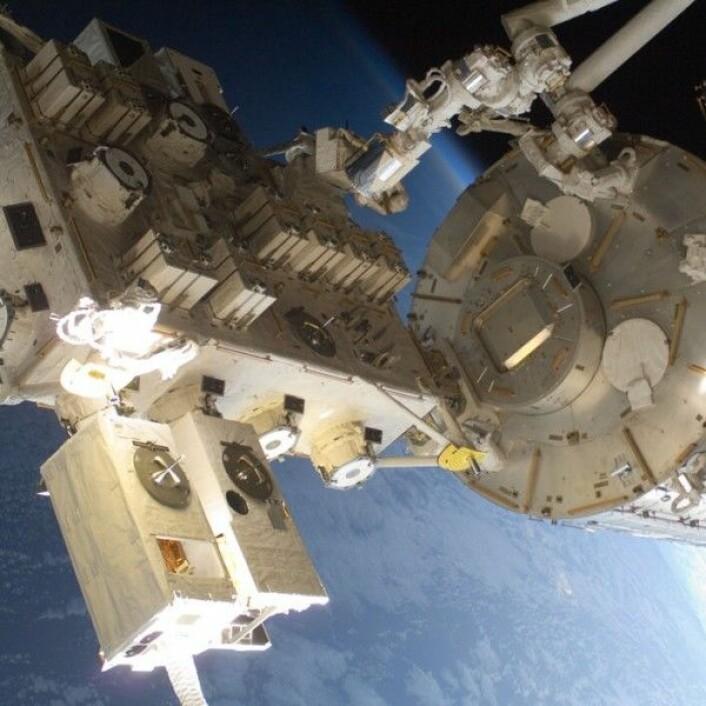 Plattformen for eksperimenter utenfor Kibo, den japanske laboratoriemodulen på romstasjonen. NASA