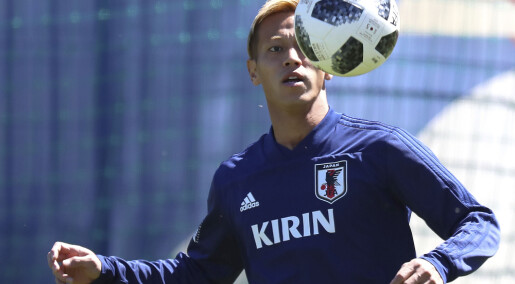 Fotball-VM: Hvorfor har Japan en kråke på landslagsdrakten?