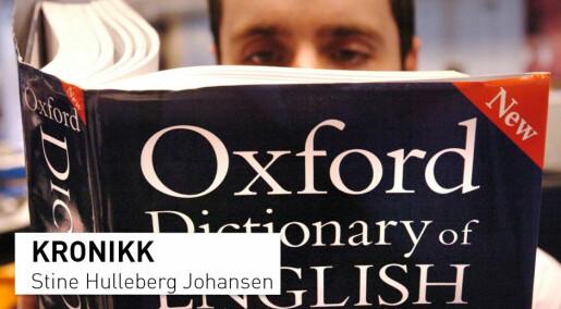 Det er egentlig ikke typisk norsk å være god i engelsk