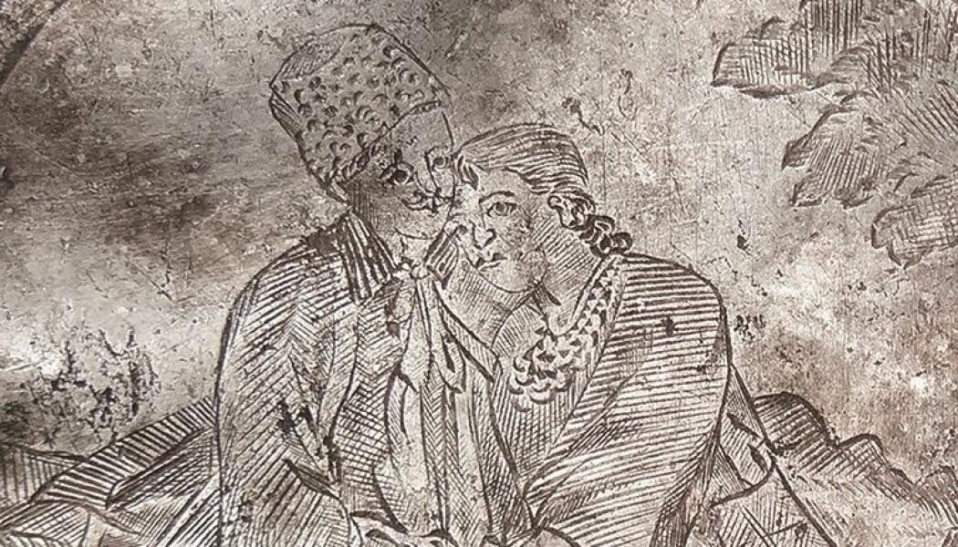 Bilde av en mann og en kvinne på en russisk feltflaske. Se hele flasken lengre ned i saken (Bilde: Kobialka/Antiquity 2018)