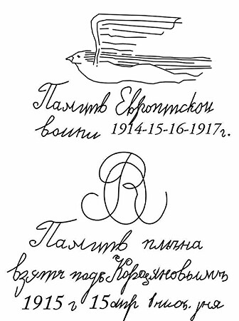 Avskrift an inskripsjonen på baksiden av flasken. (Bilde: Kobialka/Antiquity)