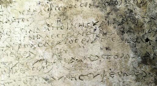 13 verselinjer med Homers «Odysseen» er funnet i Hellas