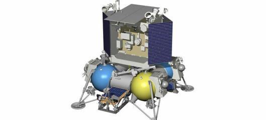Romsonde skal lande selv på månen ved hjelp av laser og superklokke