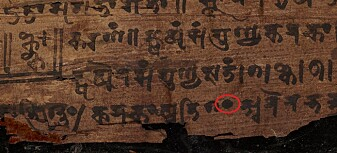 Datering av gammelt manuskript viser at den eldste skriftlige indiske nullen er mye eldre enn antatt