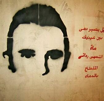 Bildet skal representere Khaled Said som angivelig ble drept av politiet før opprøret brøt ut. (Foto: Gigi Ibrahim/ flickr. CC BY 2.0)