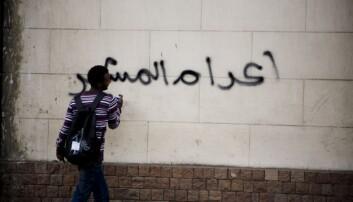 I begynnelsen tagget egypterne beskjeder med spraymaling. (Foto: Hossam el-Hamalawy/ Flickr CC BY-SA 2.0)