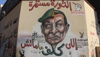 Mubarak og militæret, to sider av samme sak? (Foto: Gigi Ibrahim / Flickr)