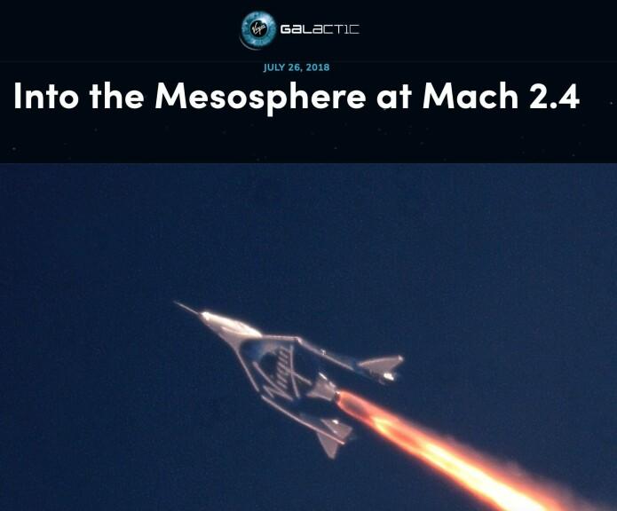 Kommersielle turer med romfly er trolig nært forestående. (Bilde fra Virgin Galactics hjemmeside)