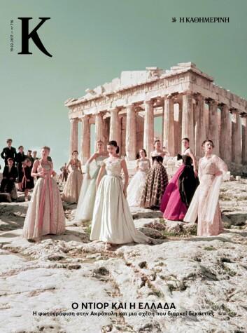 I 1951 fikk Christian Dior holde et moteshow på Akropolis. 66 år senere blir Gucci nektet å gjøre det samme. (Foto: (Faksimile: Kathimerini))