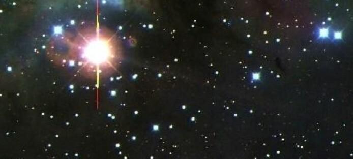 Big Bang: Hvordan var det første øyeblikket?