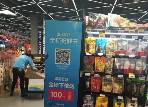 Kina – et gløtt inn i fremtiden?