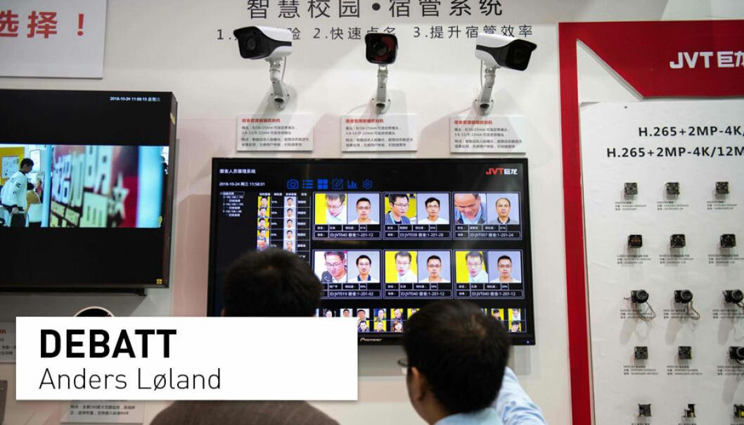 Sikkerhetskameraer med ansiktsgjenkjenningsteknologi er allerede en del av den kinesiske hverdagen. (Foto: Nicolas Asfouri / AFP / NTB Scanpix)
