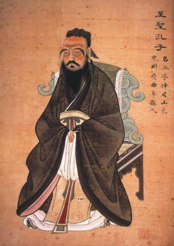 Den kinesiske filosofen Konfucius ble født rundt 550 f.kr. og la grunnlaget for den filosofiske retningen konfutsianisme, som  legger stor vekt på respekt for autoritet og hierarki. (Foto: (Illustrasjon: The Granger Collection))
