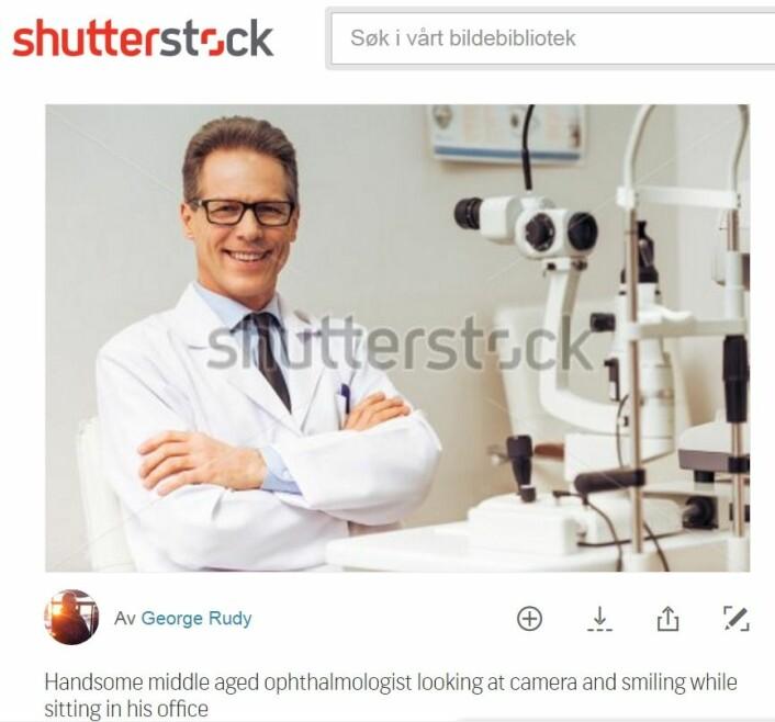 Faksimile av bildet på nettsiden Shutterstock. En bildedatabase som selger rimelige bilder.