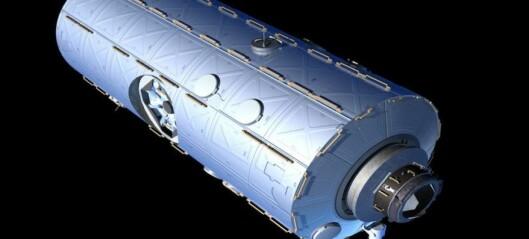 Planlegger kommersiell romstasjon