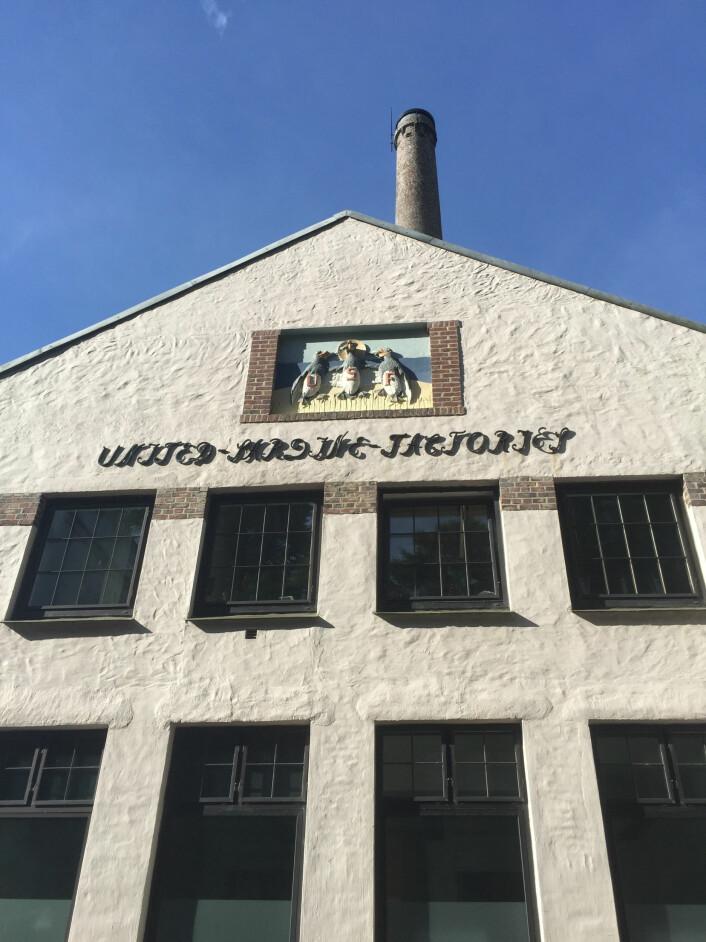 Detalj på bygningen USF- Verftet i Bergen Foto: Erik Rønning Bergsagel