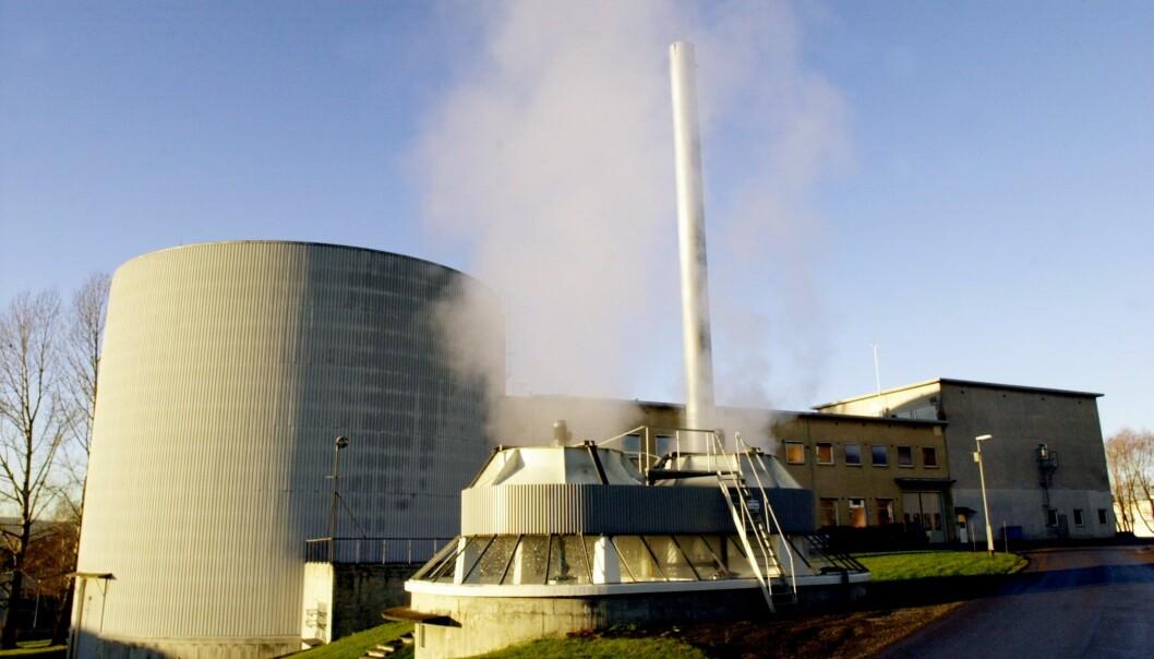 Reaktoren på Kjeller i Akershus fotografert i 2001. (Foto: Thomas Bjørnflaten, NTB scanpix)