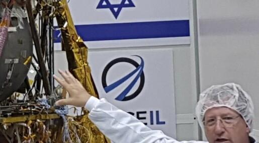 Israelsk romfartøy krasjet på månen