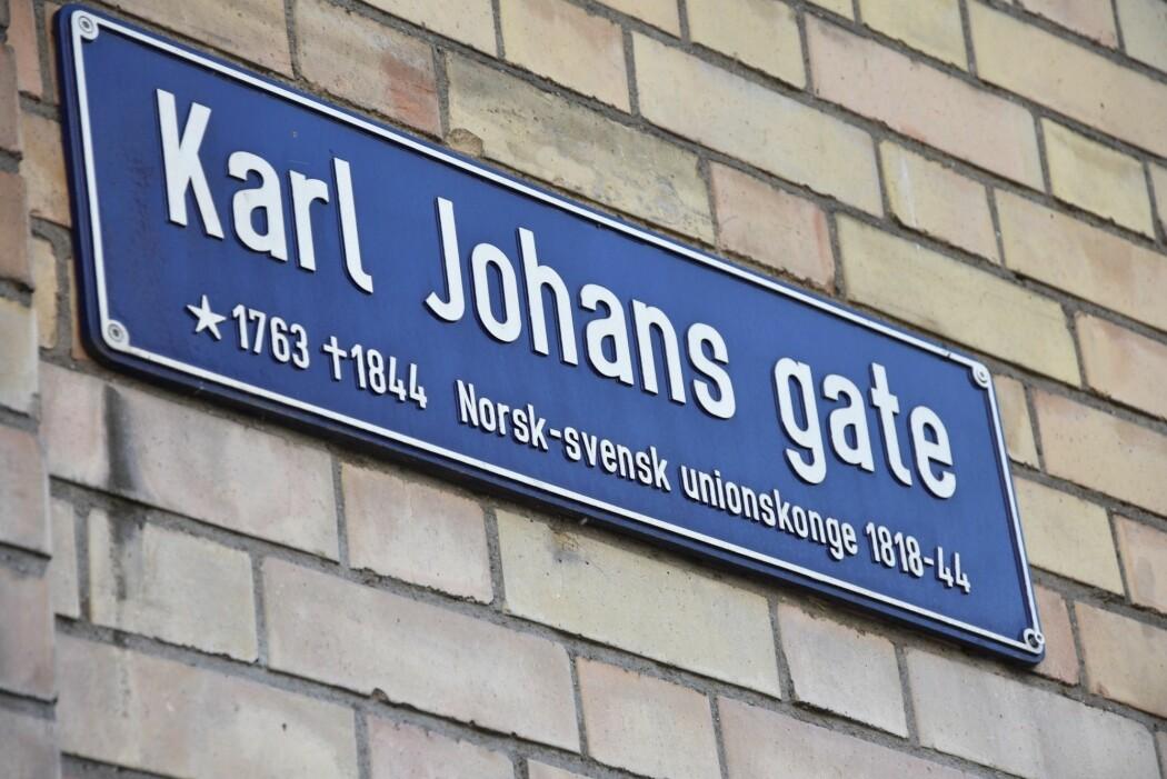 Gjennom å studere 2800 gatenavn i Oslo har elevene tatt for seg om østkant-navnene har en lavere status enn vestkant-navnene. (Foto: miroslav110, Shutterstock, NTB scanpix)