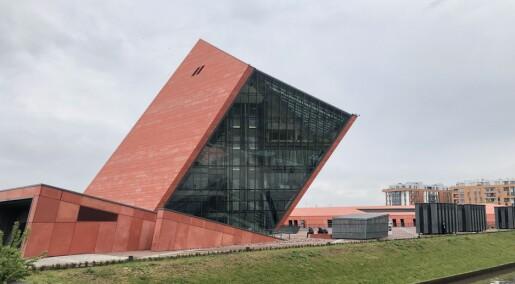 Museet som konfliktsted: Hva er sannheten om 2. verdenskrig?