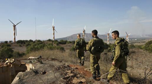 Kronikk: NTNUs akademiske bistand til Israel