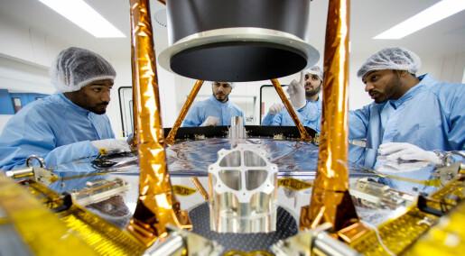 De forente arabiske emirater skal sende farkost til Mars
