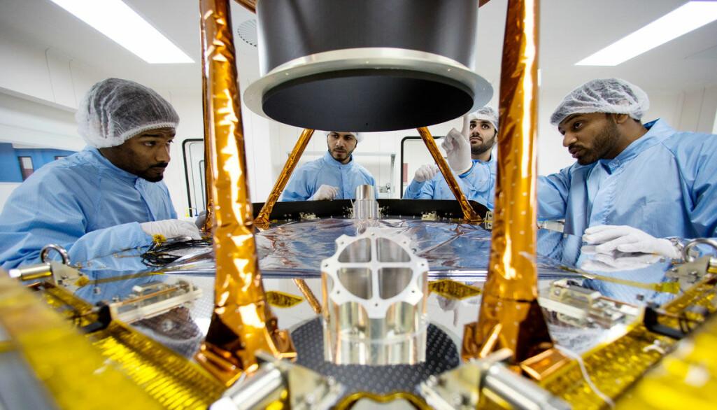 Forskerteamet ved De forente arabiske emiraters romfartsorganisasjon håper at romfartøyet skal fortelle mer om hvorfor Mars mister sitt hydrogen og oksygen, byggestener for vann. (Foto: Mohammed bin Rashid Space Centre/UAE Space Agency)