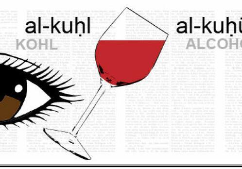 A treasure trove of Arabic terms