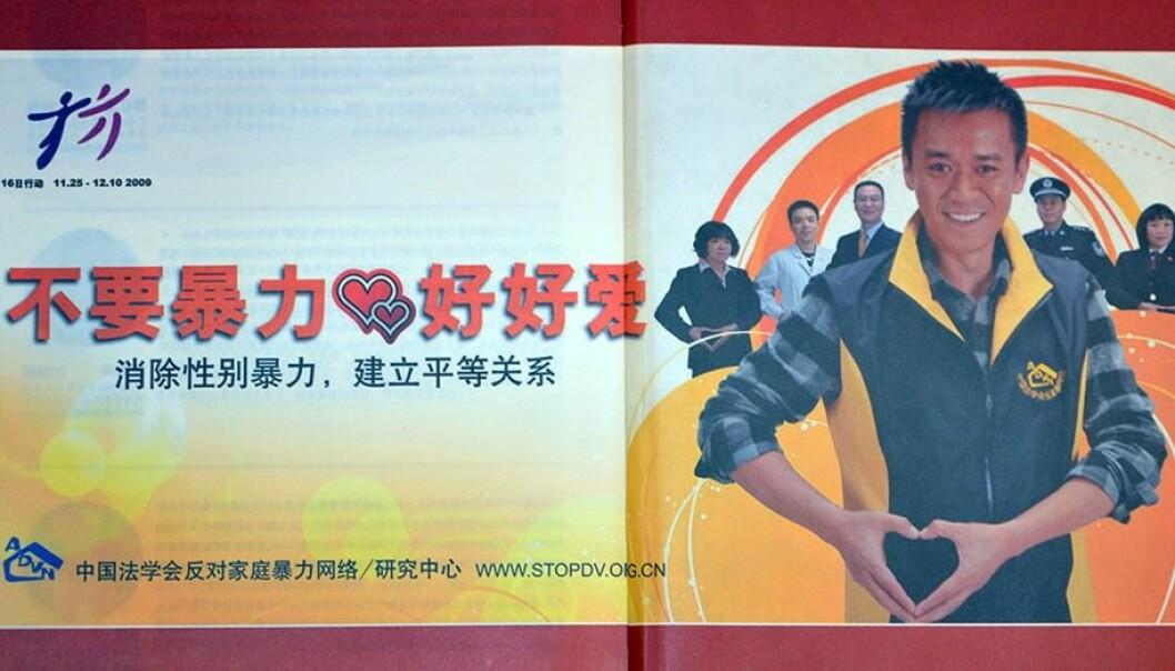 Den kjente kinesiske skuespilleren Wang Xuebing spilte i såpeoperaen der tabuet om vold mot kvinner ble løftet. Han var også ambassadør for norskstøttede ADVNs arbeid for å bekjempe partner-vold. (Foto: ADVN)