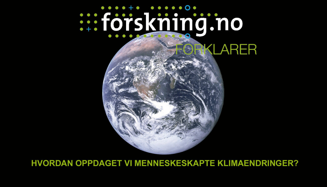 undefined (Skjermdump)