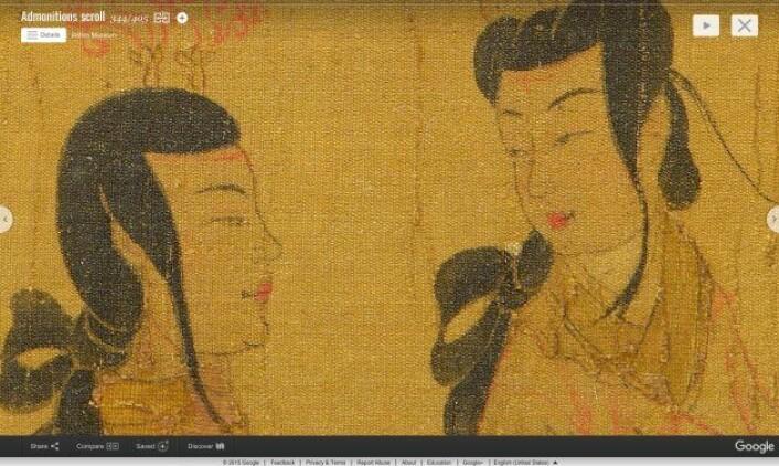 Utsnitt fra Admonitions Scroll, en berømt tekst- og bilderull fra det sjette århundre.  (Foto: (Skjermdump: Google Cultural Institute))