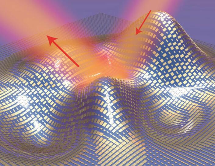 Det ultratynne materialet kan skape illusjonen av at lyset treffer et perfekt speil, og at både speilet og objektet ikke er der.  (Foto: (Illustrasjon: Xiang Zhang Group/Berkeley Labor/PA) )