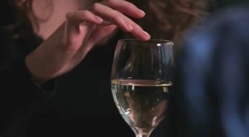 Øyeblikket: Se hvordan det blir lyd fra glasset