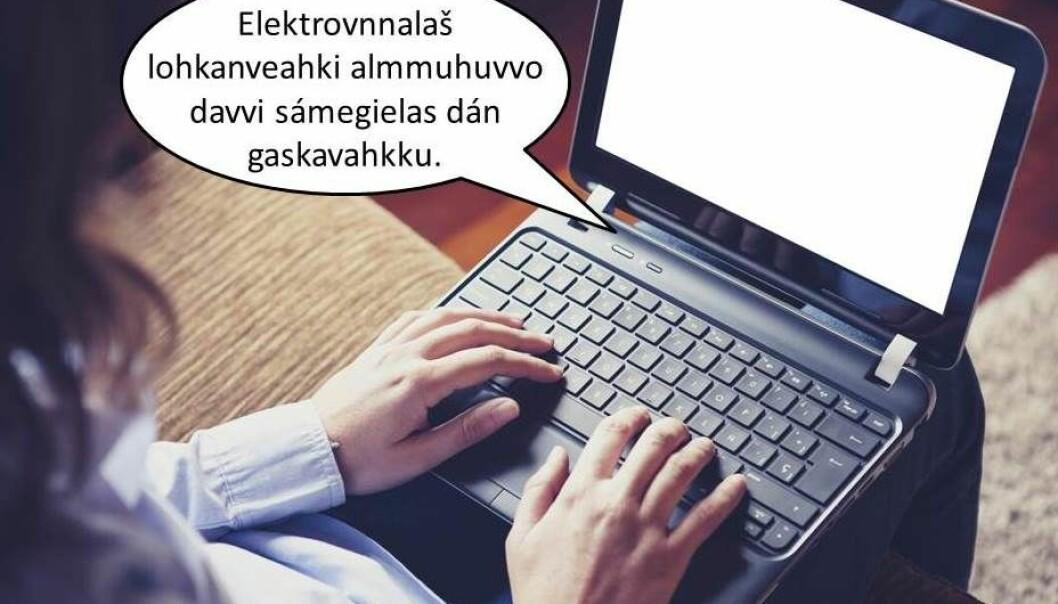 Et nytt dataprogram kan kan få maskinen til å lese for deg på nordsamisk. På norsk betyr teksten: «Elektronisk lesehjelp publiseres på nordsamisk kommende onsdag.» (Illustrasjon: Eivind Torgersen. Foto: Microstock)