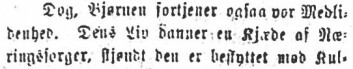 """""""Dog, Bjørnen fortjener ogsaa vor Medlidenhed. Dens Liv danner en Kjæde av Næringssorger…"""" Julius Payer i Tromsø Stiftstidende 7. april 1872. (Foto: Forfatterne)"""
