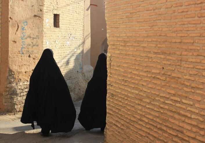 Mellombelse ekteskap, fleirkoneri og medgift er blant stridstemaa i forslaget til ny familielov i Iran. (Illustrasjonsfoto: Microstock)