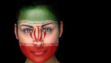 Utforminga av ny familielov engasjerer iranske kvinneaktivistar. Men einige er dei ikkje. (Illustrasjonsfoto: Microstock)