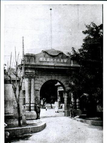 Peking Women's High Normal University på 1920-tallet. (Foto: Wikimedia Commons. Lisens: Free art licence)