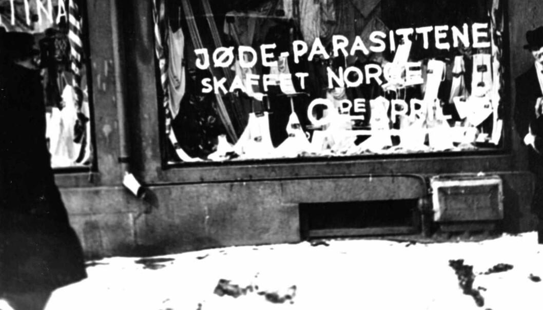 Hvordan gjenkjenne antisemittismen