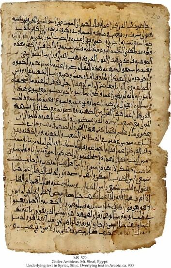En av de eldste arabiske biblene ble funnet på 1800-tallet i det ortodokse Katarinaklosteret ved foten av Sinaifjellet i Egypt. Det ble antakelig skrevet i år 867. (Foto: Wikimedia Commons. Bildet er offentlig eiendom)