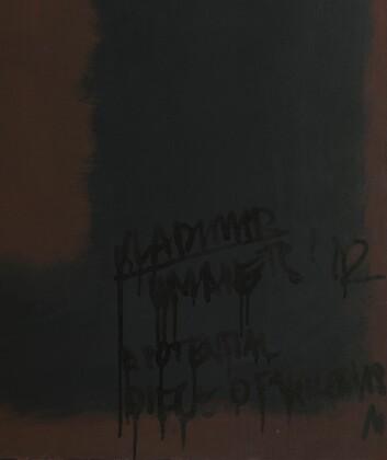 <em>Black on Maroon</em> slik det så ut etter å ha vært utsatt for <em>yellowism</em>. (Mark Rothko, <em>Black on Maroon</em> 1958 at Tate Modern © Kate Rothko Prizel and Christopher Rothko/DACS 2014. Foto: Olivia Hemingway, Tate Photography)