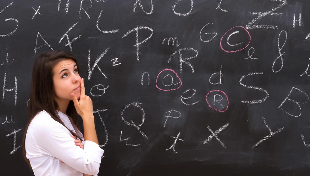 Hva kreves for å bli en flink fysiker? Og har damer det?  (Illustrasjonsfoto: Microstock)