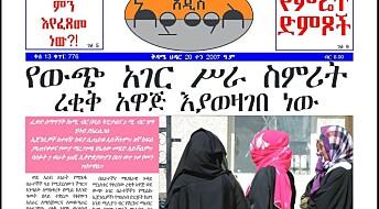 Kvinner fraværende i etiopiske aviser
