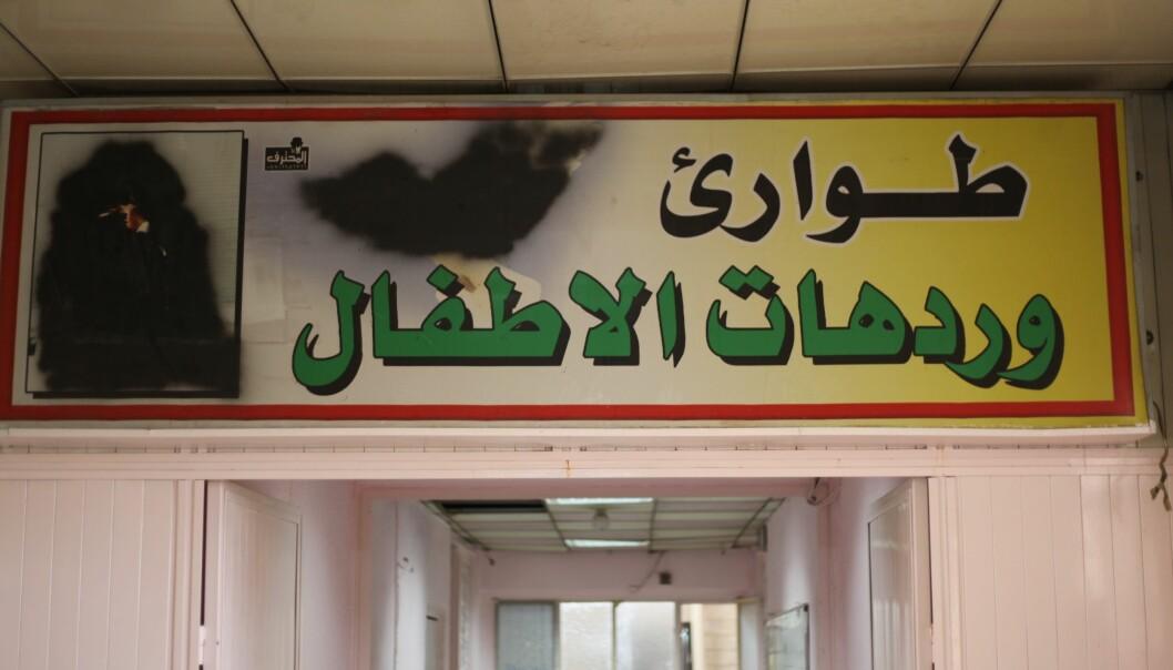 På et sykehus i Mosul hadde IS sprayet over ansikter på skiltene fordi de mener det er uislamsk å avbilde ansikter og levende vesener. (Foto: Mathilde Becker Aarseth)