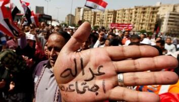 Bakgrunn: Tøft for fagforeninger i Egypt