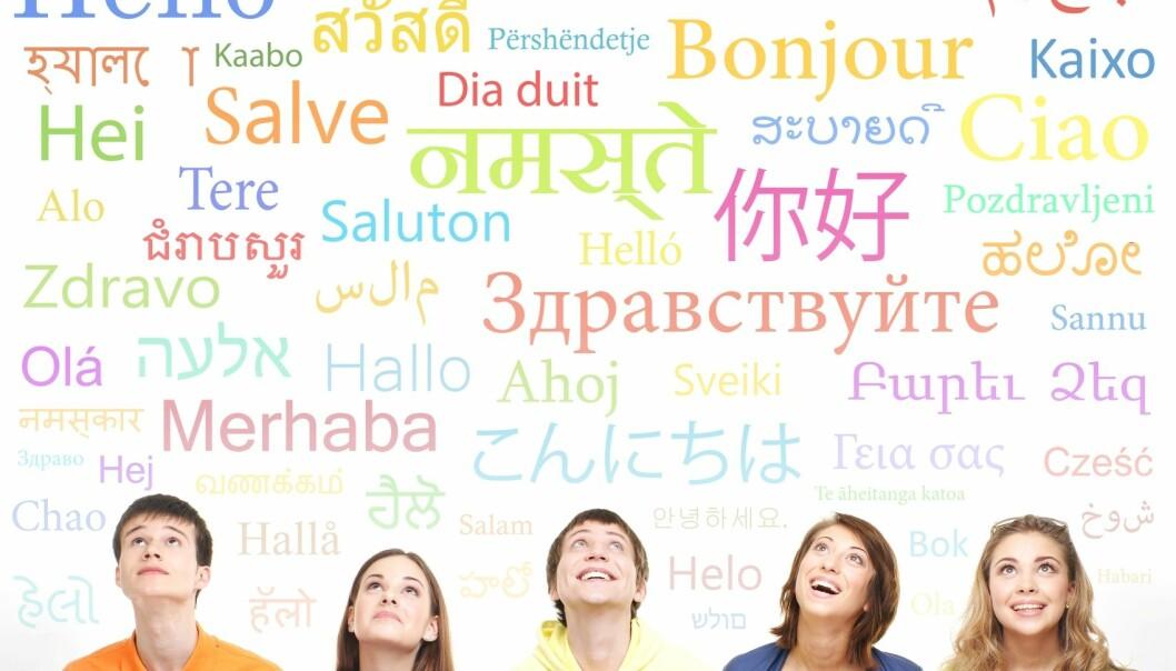 Gjenkjenner du et språk når du hører det? (Foto: Colourbox)