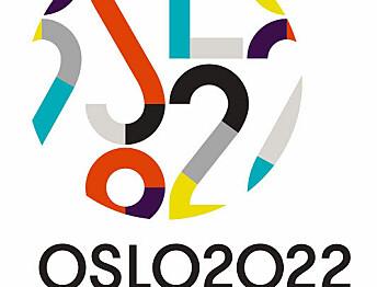NIH sier hverken ja eller nei til Oslo-OL