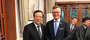 Utvekslingsavtale mellom UiB og Peking University