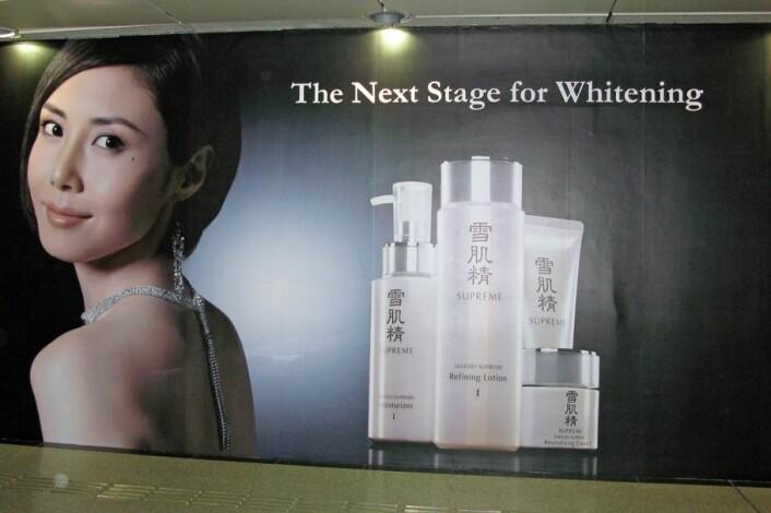 Reklame for hudblekingsprodukter på t-banen i Singapore. Det er mye fokus på hvithet i Singapore, ifølge Catrin Lundström. Men det er ikke den vestlige hvitheten som er idealet. (Foto: Catrin Lundström)
