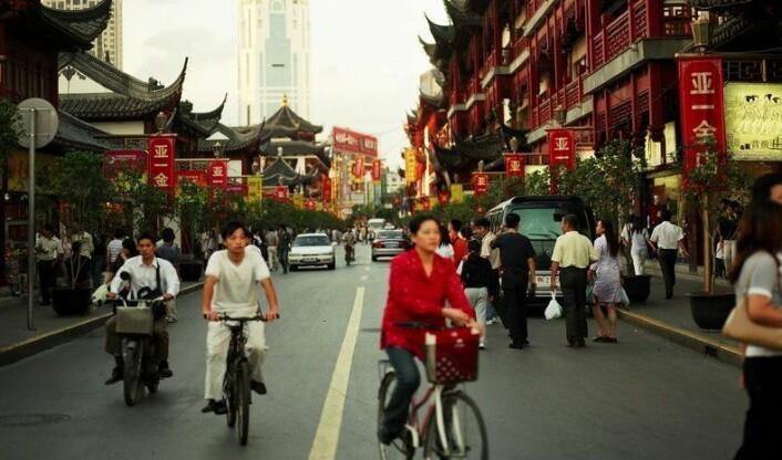 (Illustrasjonsfoto: www.clipart.com)
